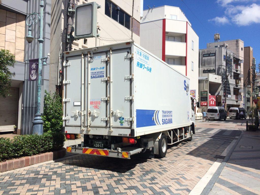 浜松800あ2417 コンドル 浜松営業所