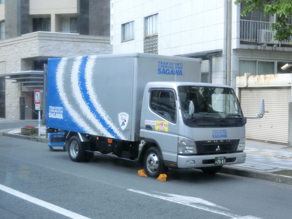 浜松100あ7883 キャンター 浜松営業所