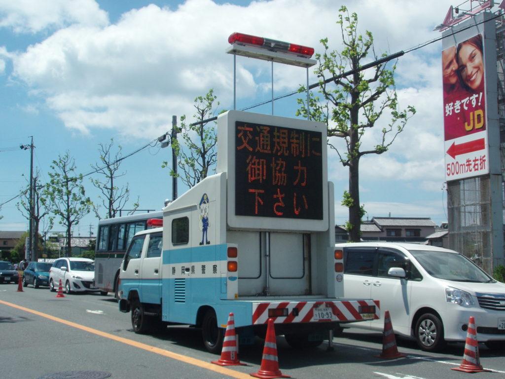 トヨタ・ダイナのサインカー。電光掲示板に表示した状態。