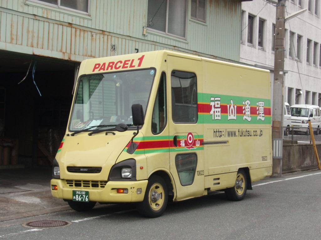 福山通運のいすゞ・ビギン。PARCEL1の愛称。