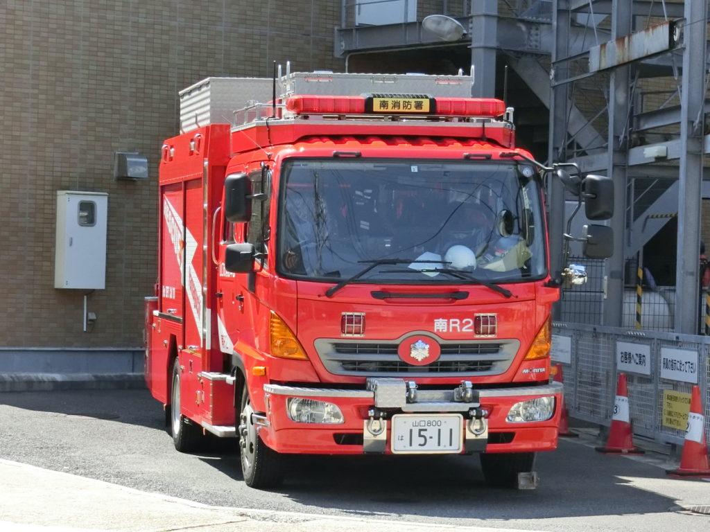 山口市消防本部 南消防署 救助工作車 南R2