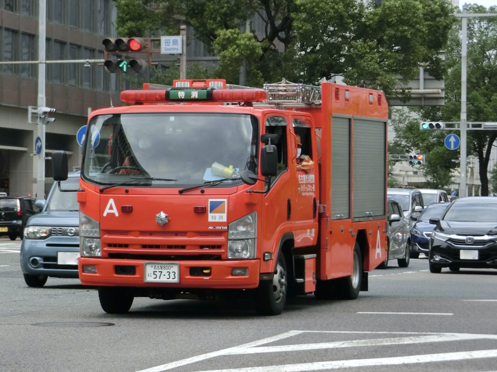 名古屋市消防局・特別消防隊第3方面隊 救助工作車Ⅳ型
